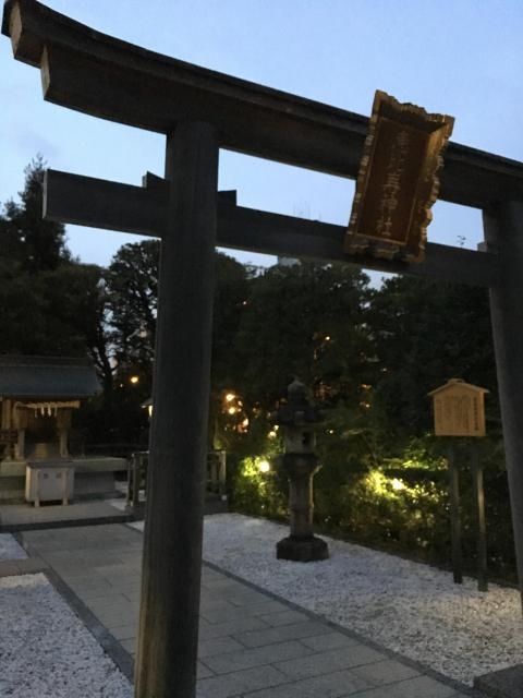 恵比寿神社の鳥居