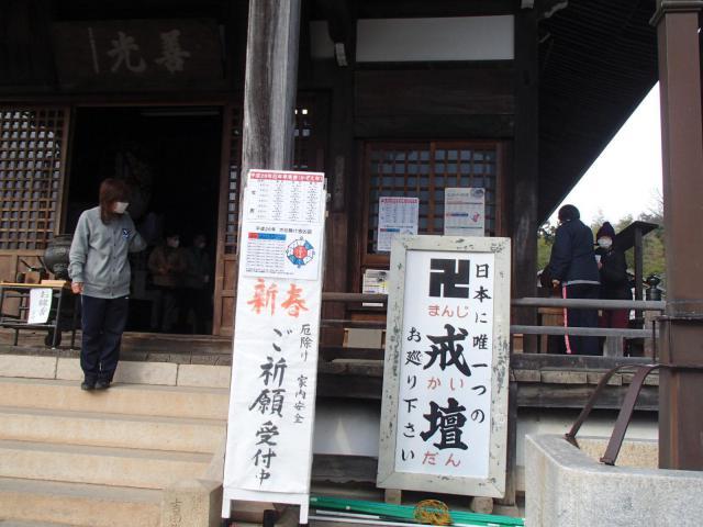 岐阜県宗休寺の建物その他
