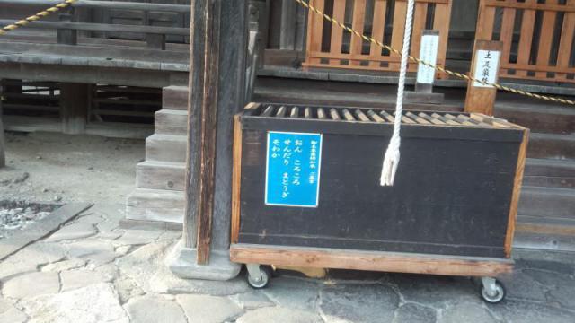 陸奥国分寺薬師堂(宮城県)