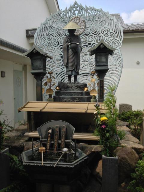 全興寺の写真