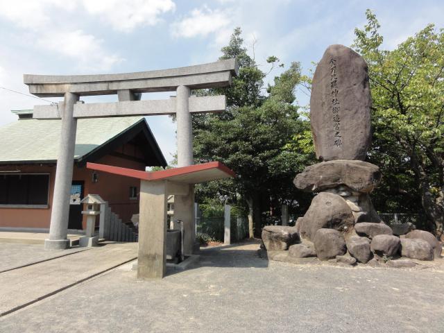 福岡県金刀比羅神社の鳥居
