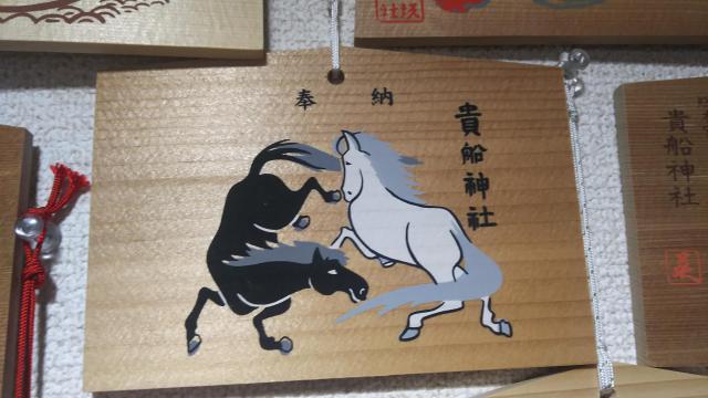"""""""貴船神社の絵馬"""""""