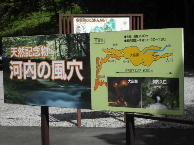 滋賀県八幡神社の周辺