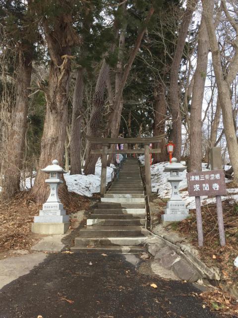 求聞寺の建物その他