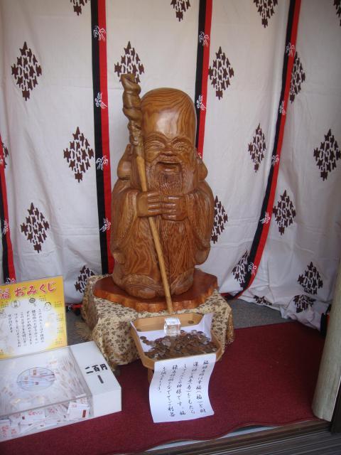 東京都天祖諏訪神社の像