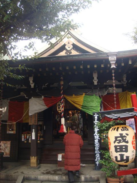 東京都一心寺の建物その他