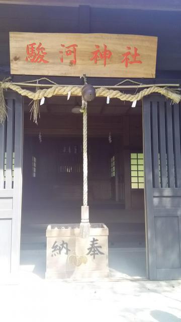静岡県駿河神社の建物その他