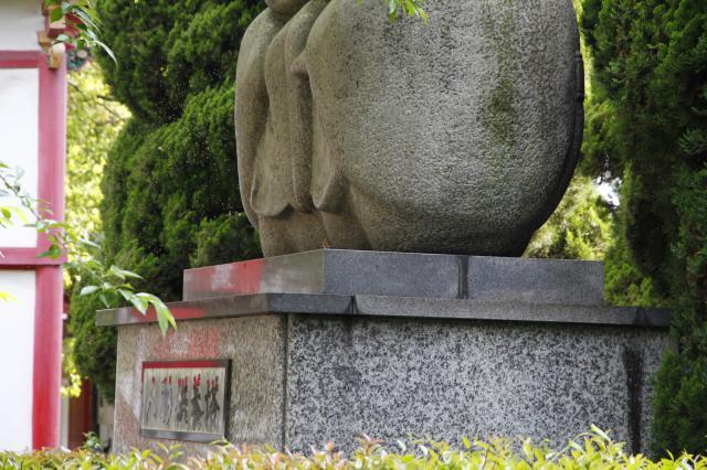 大須観音(北野山真福寺宝生院)(愛知県)