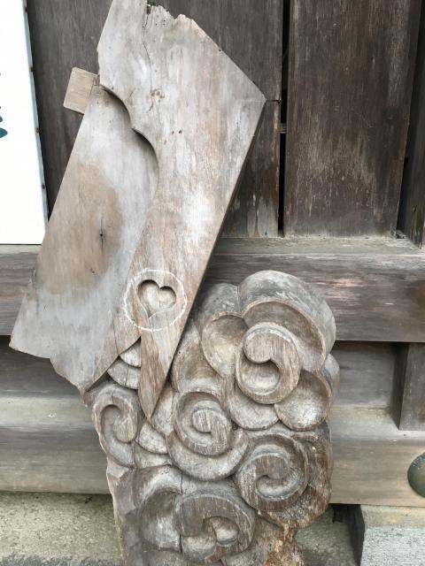福井県若狭姫神社(若狭彦神社下社)の写真