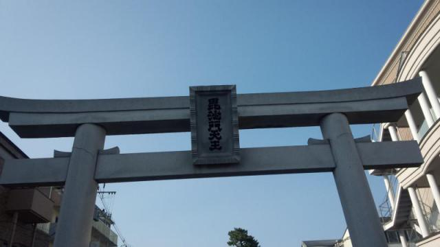 満福寺の鳥居