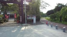 櫻岡大神宮の景色