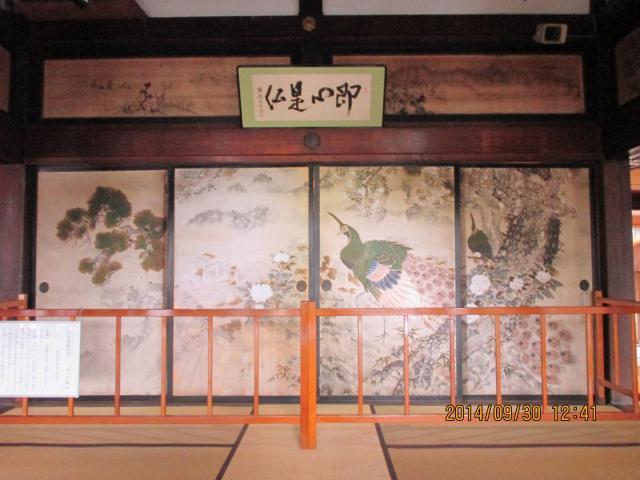 西福寺の建物その他