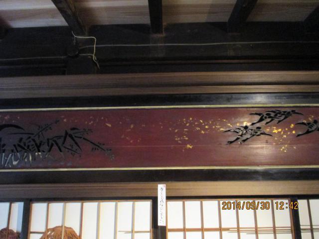新潟県西福寺の建物その他