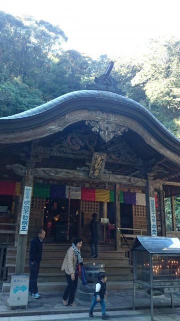 高知県青龍寺の写真
