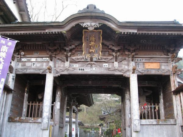 高知県岩本寺の山門