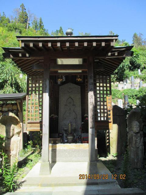 山形県善光寺の写真