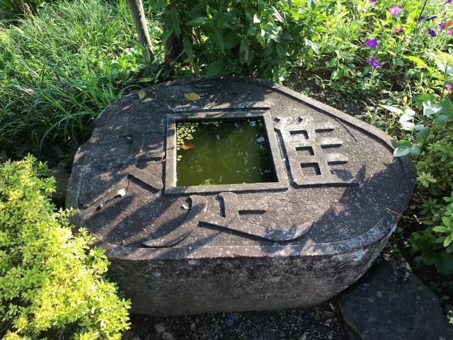 埼玉県高福寺の建物その他