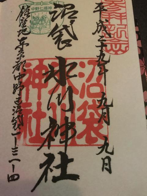 東京都沼袋氷川神社の御朱印