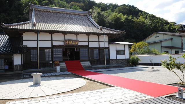 鳥取県満正寺の結婚式