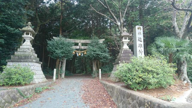 進雄神社の自然