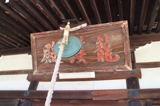 大阪府野中寺の建物その他
