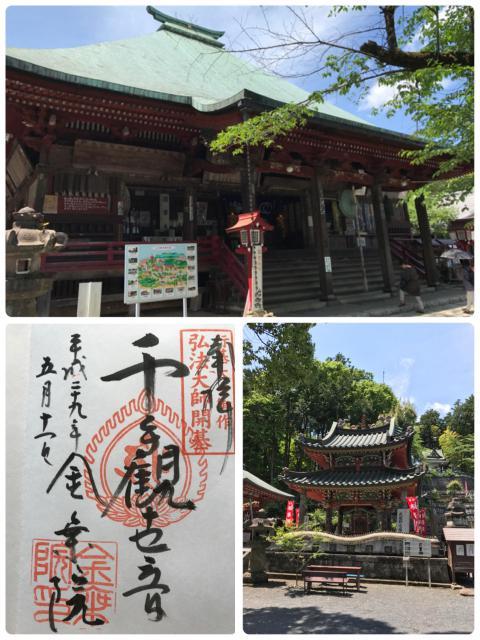 放光寺金乗院(埼玉県)