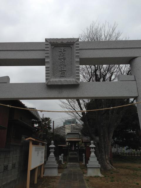 八坂神社(牛頭天王宮)の鳥居