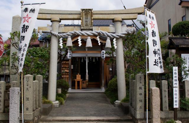 福井県晴明神社の本殿