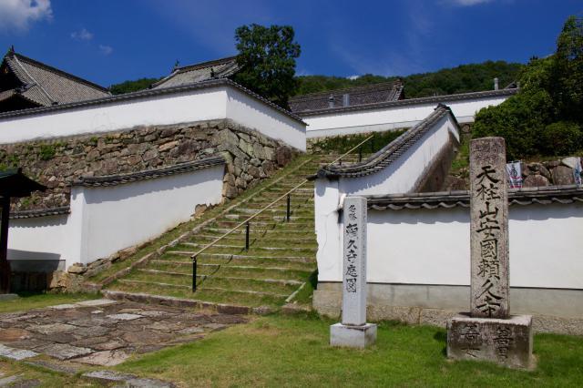 岡山県頼久寺の写真