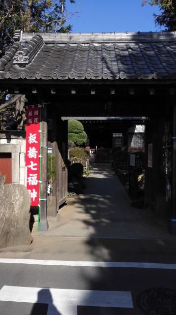 光竜院の近くの神社お寺|西光寺