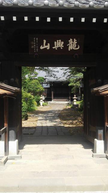 龍興山臨江寺の建物その他