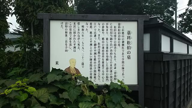 善立寺の歴史