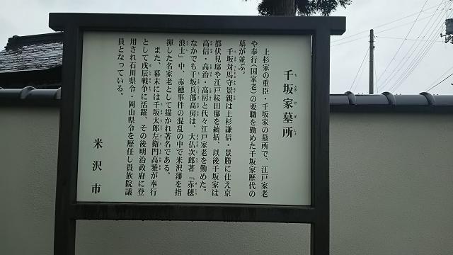 日朝寺の歴史