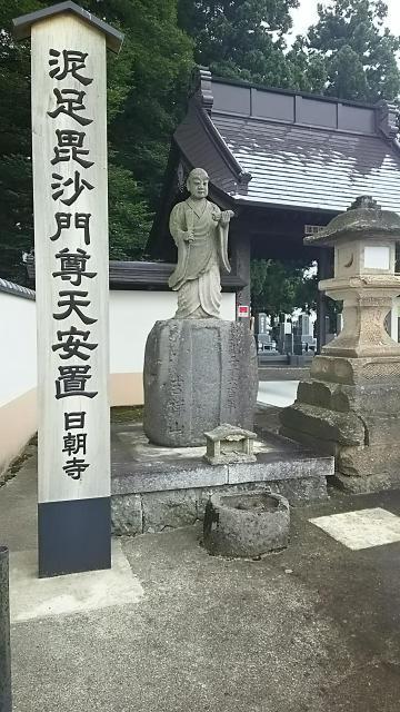 日朝寺の像