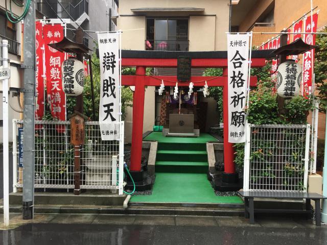 東京都元徳稲荷神社・綱敷天満神社の本殿