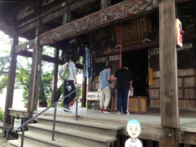 埼玉県定林寺の本殿