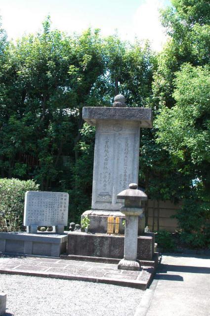 大雲院のお墓
