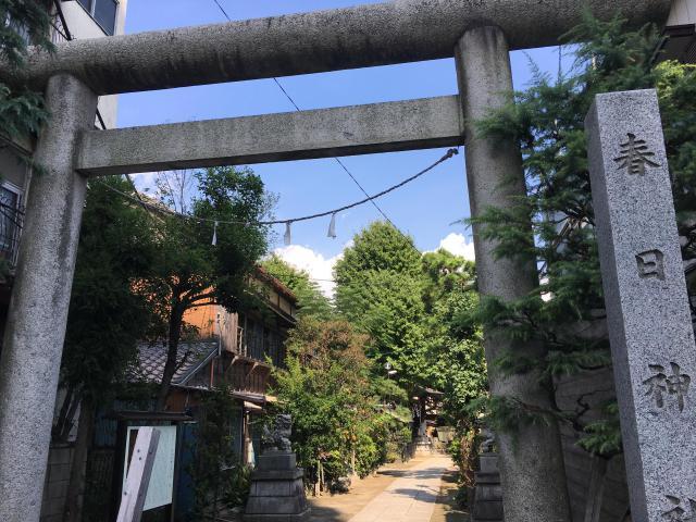 春日神社の鳥居