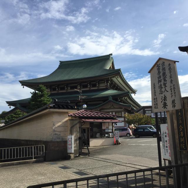 石川県金沢別院の写真