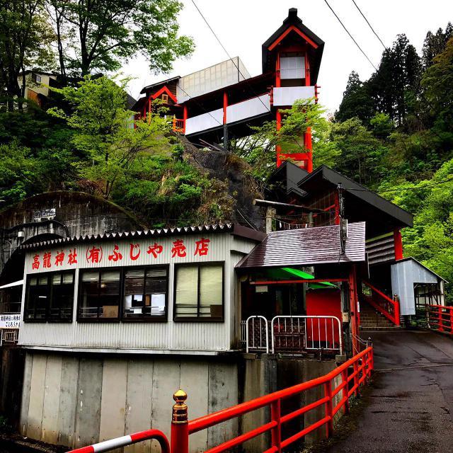 新潟県高龍神社の建物その他