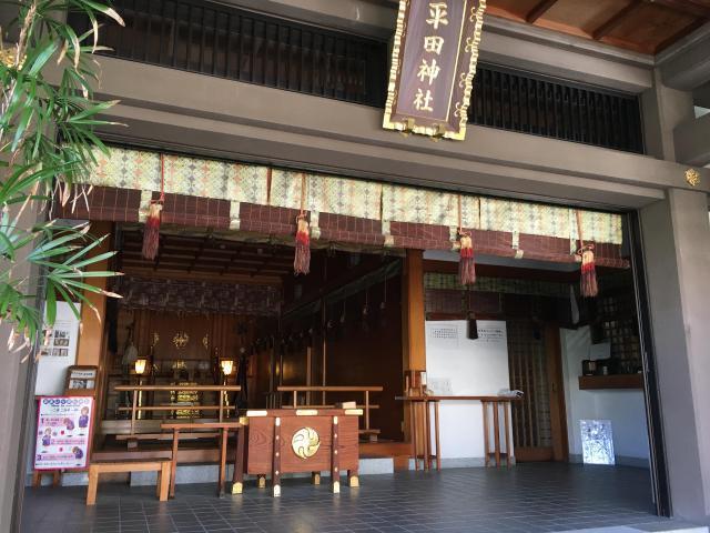 平田神社(東京都南新宿駅) - その他建物の写真