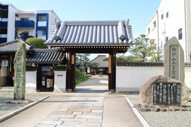 大阪府荘厳浄土寺の山門