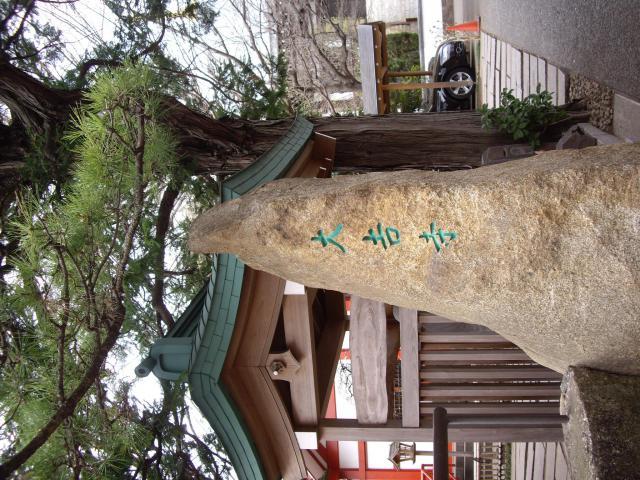 大吉寺(東京都)
