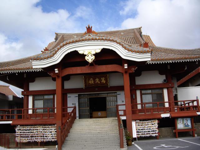 沖縄県慈眼院の本殿