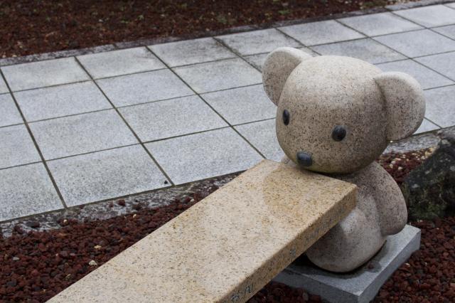 円覚院芳泉寺の狛犬