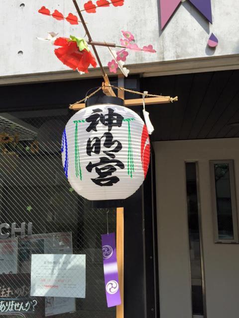 東京都深川神明宮の建物その他