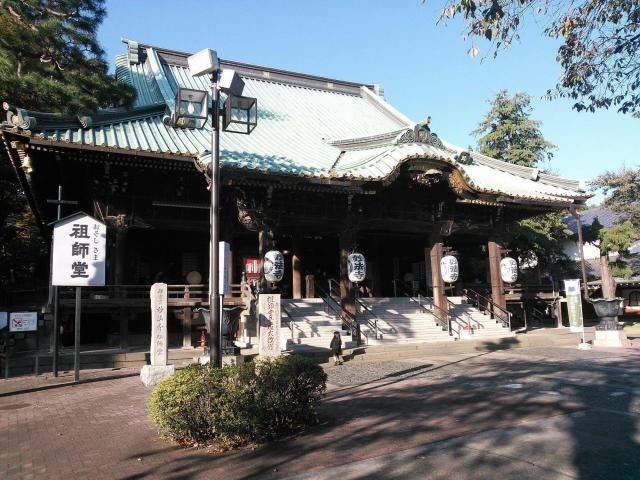 東京都妙法寺の本殿