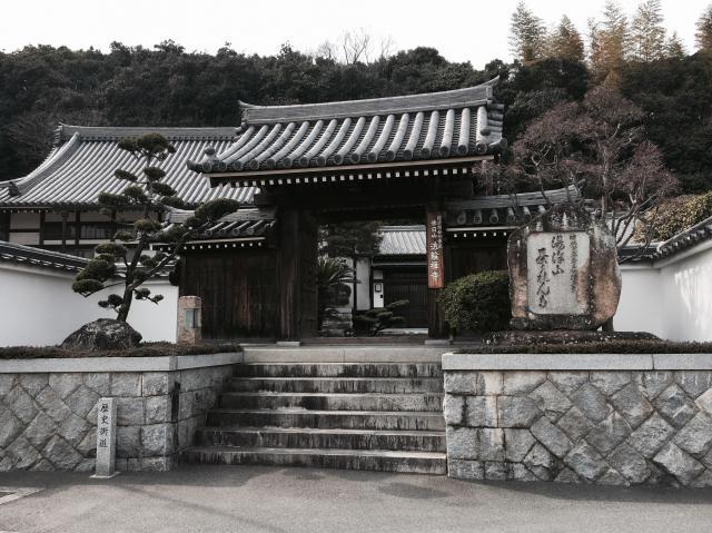 法輪寺の山門