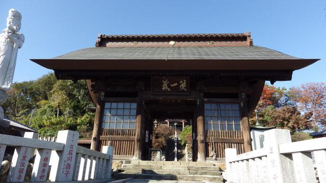 埼玉県龍泉寺の山門