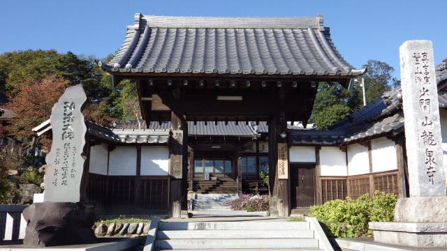 龍泉寺の建物その他